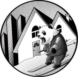 Angry Panda Investments  Logo